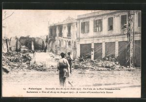 AK Salonique, Incendie des 18.-20. Aout 1917, Rue Coundouriotis, nach dem Brand der Stadt