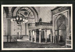 AK Sarajewo, Inneres der Begova Moschee