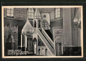 AK Sarajewo, Begova Moschee, Inneres