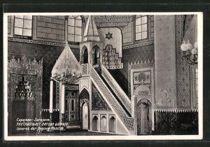 AK Sarajewo, Teilansicht aus dem Innenraum der Begova Moschee