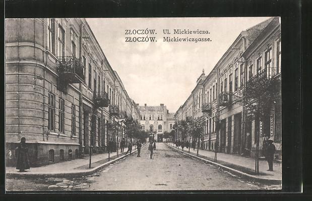 AK Zloczów, Ul. Mickiewicza / Mickiewiczgasse