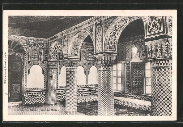 AK Intérieur de Maison Juive au Mellah, Innenansicht eines jüdischen Hauses