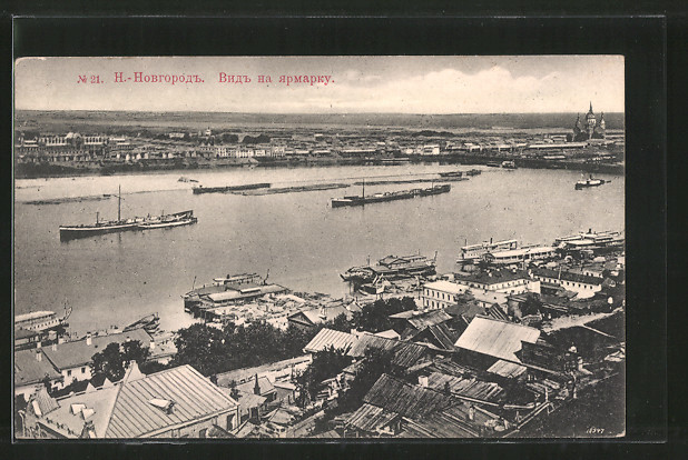 AK Nijni-Novgorod, Stadtpanorama, Dampfer