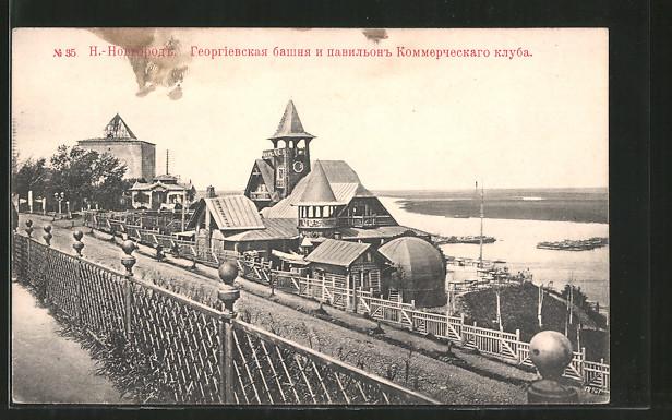 AK Nijni-Novgorod, St. Georgturm & Gewerbeverein
