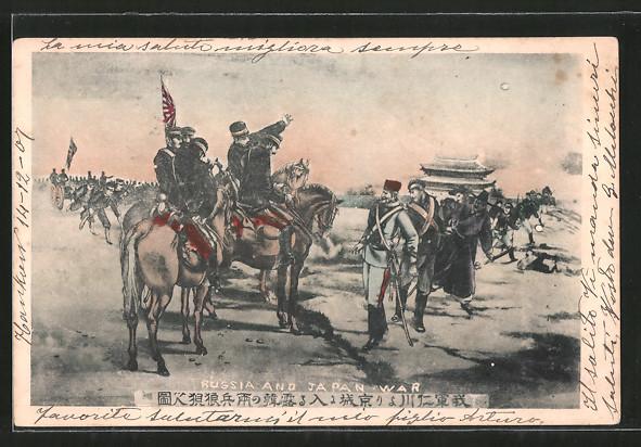 AK Russisch-Japanischer Krieg, Kavallerie im Gespräch mit einem Heerführer