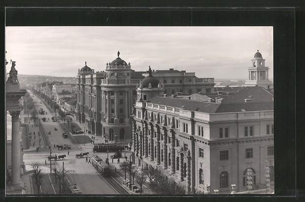 AK Beograd, Milosa Velikog ulica, Strassenbahnen