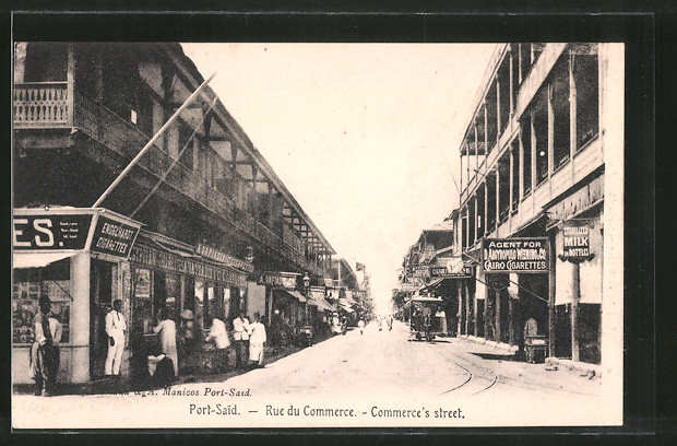 AK Port-Said, Rue du Commerce, Commerce's Street