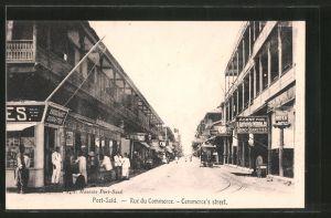 AK Port-Said, Rue du Commerce, Commerce's Street