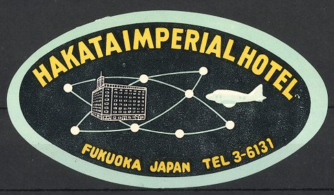 Kofferaufkleber Fukuoka, Hakata Imperial Hotel, Flugzeug & Hotelgebäude