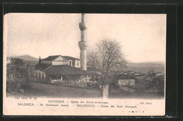 AK Salonica, Sts Archangles church