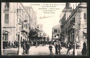 AK Salonique, la Place de la Liberté et l'Entrée de la Rue Venizelos