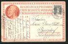 AK Ganzsache, Schweizer Bundesfeier 1918, F�r unsere Soldaten, Balmer und Welti