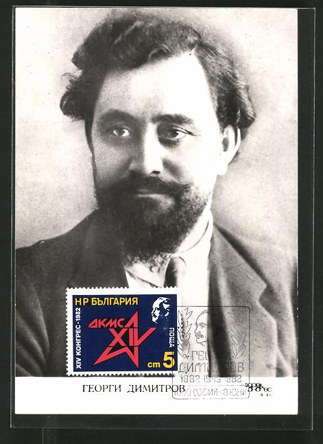 Maximum-AK Georgi Dimitrow