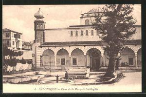 AK Salonique, Cour de la Mosquée Ste-Sophie