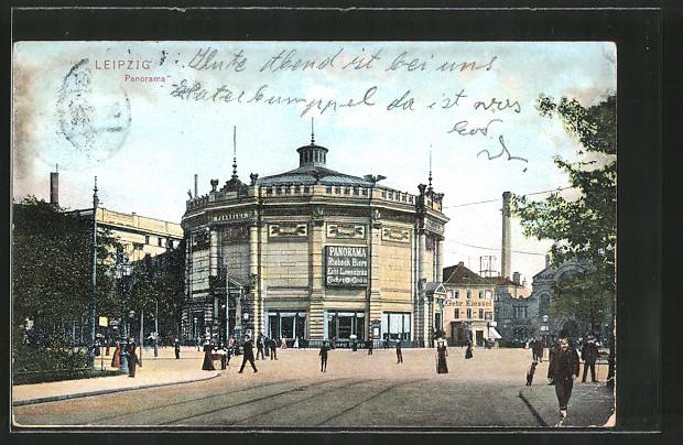 AK Leipzig, Rundbau des Restaurants