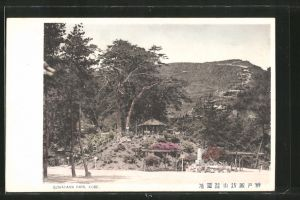 AK Kobe, Suwayama Park