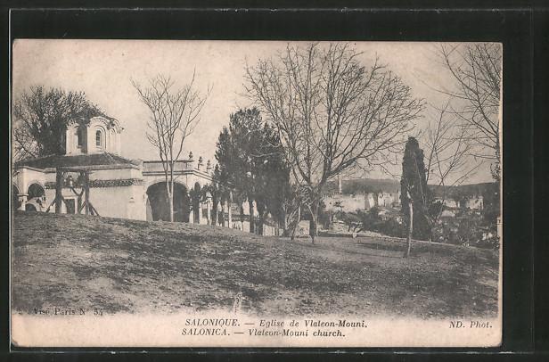 AK Salonica, Vlateon-Mouni church