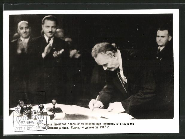 AK Georgi Dimitrow bei feierlicher Unterschrift 1947
