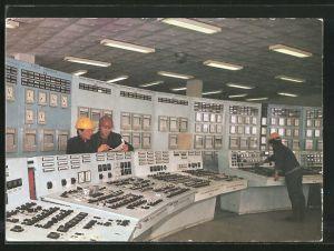 AK Ulan-Bator, Kraftwerk, Technikraum mit Bedienfeld