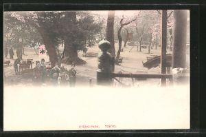 AK Tokyo, Uyeno-Park