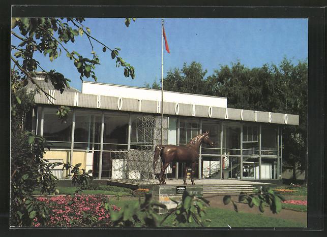 AK Moskau, USSR Exhibition of Economic Achievements, Stock-Raising Pavilion