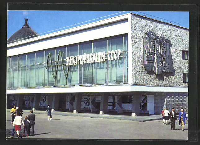 AK Moskau, USSR Exhibition of Economic Achievements, Electrification in the USSR Pavilion