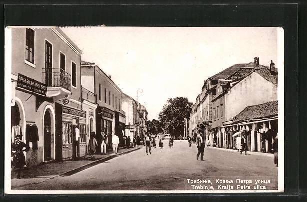 AK Trebinje, Kratja Petra ulica