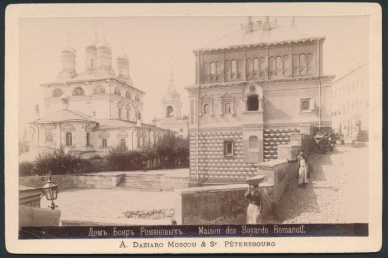 Fotografie A. Daziaro, Moskau & St. Petersburg, Ansicht Moskau, Haus der Bojaren Romanow