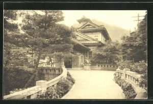AK Gifu, The front view of the