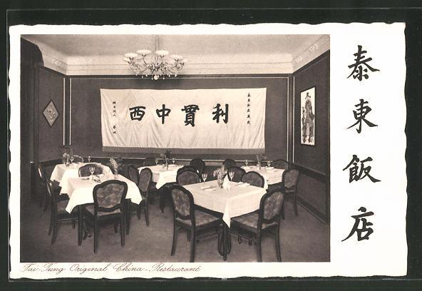 Ak Berlin Charlottenburg Speisezimmer Des Tai Tung Original China