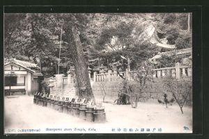 AK Kobe, Suwayama Inari Temple