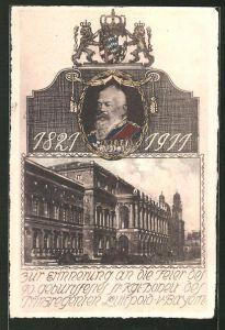 AK Zur Erinnerung an die Feier des 90. Geburtstages des Prinzregenten Luitpold von Bayern 1911