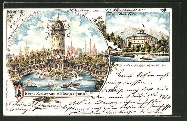 Lithographie Berlin, Gewerbe-Ausstellung 1896, Hamburger Hauptrestaurant mit Wasserthurm, Alpenfahrt