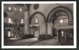 AK Sarajewo, Innenraum der Moschee