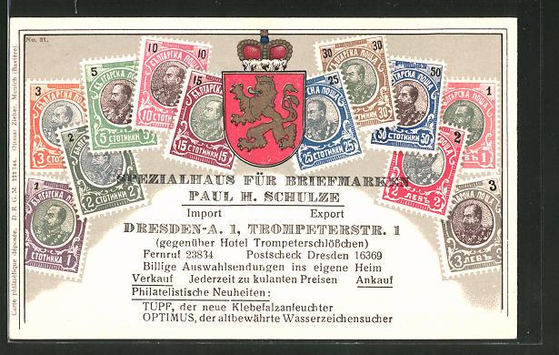 Lithographie Paul H. Schulze, Spezialhaus für Briefmarken, Dresden, bulgarische Briefmarken und Wappen