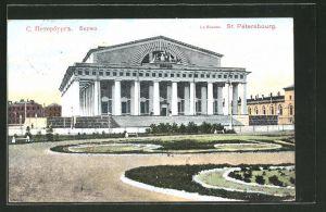 AK St. Pétersbourg / St. Petersburg, la Bourse, Anlagen vor der Börse