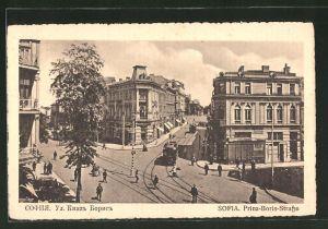 AK Sofia, Strassenbahn auf der Prinz-Boris-Strasse