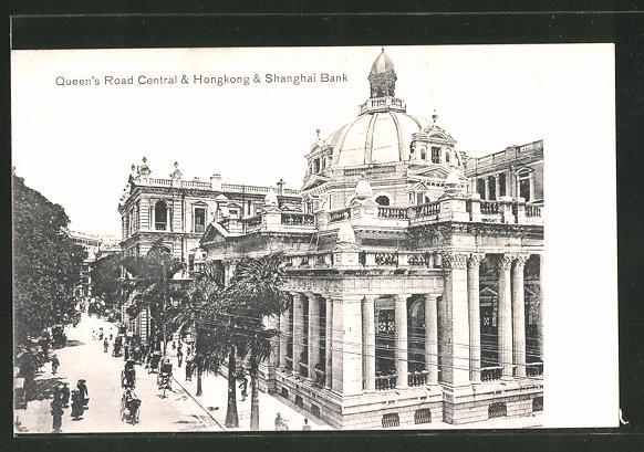 AK Hongkong, Queen's Road Central & Hongkong & Shanghai Bank