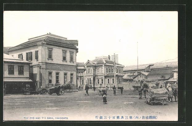 AK Hakodate, The BRD NAD 113 Bank