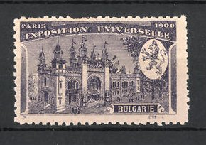 Reklamemarke Paris, Exposition Universelle 1900, Bulgarie