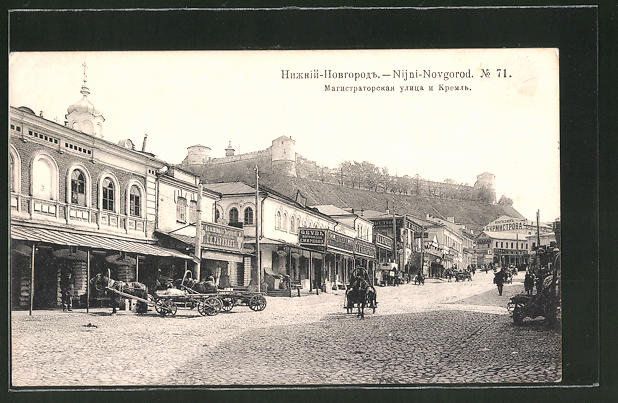 AK Nijni-Novgorod, Strassenpartie im Zentrum, Blick zur Festung