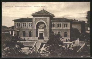 AK Sarajewo, Blick auf die Scheriatsrichterschule