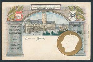 AK Ganzsache PP27CC56/02: Hamburg-Altona, Besuch von Kaiser Wilhelm II 1904, Rathaus, Relief des Kaiserpaares