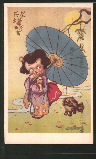 Künstler-AK sign. R. Sgrilli: Kleine asiatische Dame