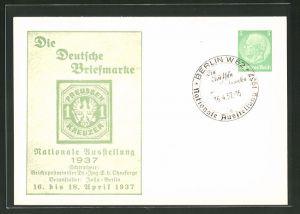 AK Ganzsache 5 Pfennige: Berlin, Nationale Ausstellung