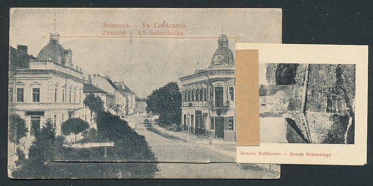 Leporello-AK Zloczów, Ul. Sobieskiego, Ulica 3. Maja