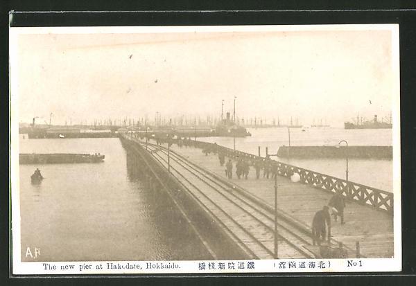 AK Hokkaido, the new pier at Hakodate