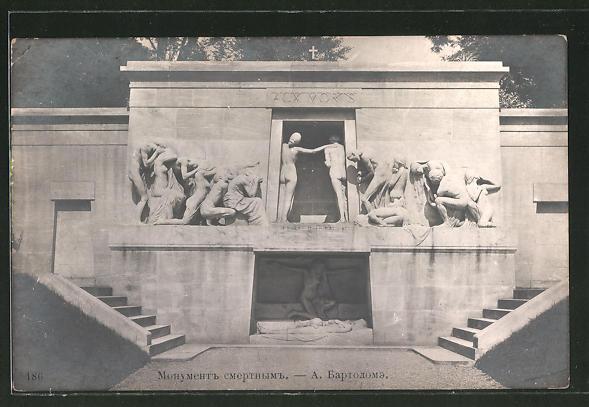 AK Paris, Cimetière du Pere-Lachaise, Monument aux Morts
