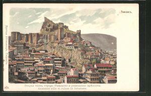 AK Tiflis, Ancienne ville et ruines de forteresse