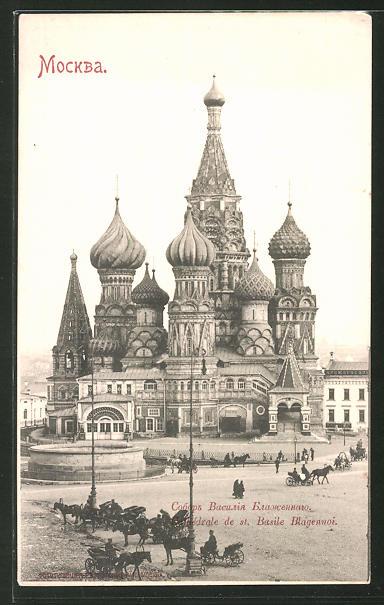 AK Moskau, Cathedrale de St. Basile Blagennoi